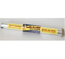 Фольга Feuille de metel 28*5 (10 мкм)