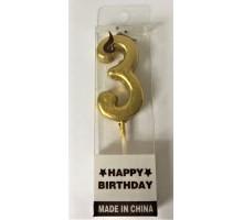 """Свеча для торта""""Цифра 3"""" золотая"""
