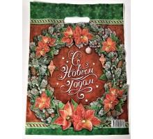 Пакет Новогодний Венок 28*37 см