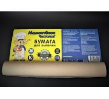 Бумага для выпечки 30 см* 10 м Мамонтенок чистолюб