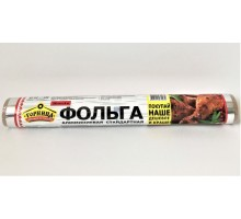 Фольга Горница 290*8м 8мкр