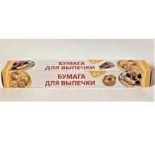 Бумага для выпечки 29 см*6 м Liga Pask