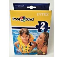 Надувной жилет для ребенка Pool School
