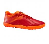 Бутсы для футбола на шнуровке AGILITY 140 HG KIPSTA