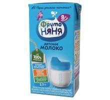 Молоко ФрутоНяня обогащенное 2,5% 0,2 л с 8 месяцев