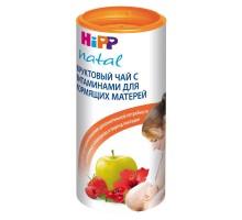Чай Hipp Natal фруктовый для кормящих мам 200г