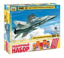 Подарочный набор Звезда Советский истребитель-перехватчик МиГ-31
