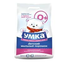 Стиральный порошок Умкa детский 2,4 кг