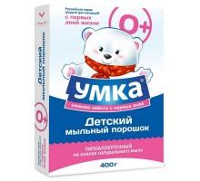 Стиральный порошок Умкa детский 400 гр