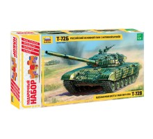 Подарочный набор Звезда Танк Т-72Б с активной броней