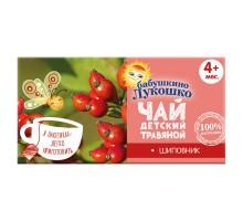 Чай Бабушкино лукошко шиповник 20г с 4месяцев