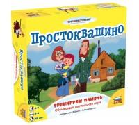 Настольная игра Звезда Простоквашино