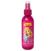 Спрей для волос Принцесса Послушные кудряшки