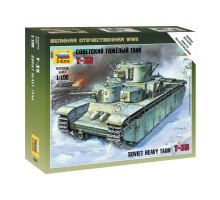 Тяжёлый танк Звезда Т-35