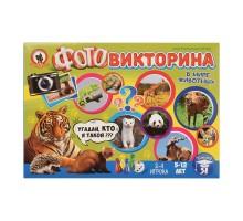 Фотовикторина Русский стиль В мире животных