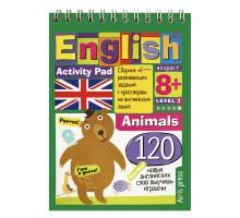 Умный блокнот Айрис ПРЕСС English Животные(Animals)Уровень1
