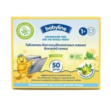 Таблетки для посудомоечных машин Babyline для всей семьи 50 шт.