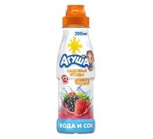 Вода с соком Агуша Садовые ягоды 0.3л 12месяцев