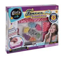 Станок для плетенения браслетов Newsun Toys