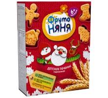 Печенье ФрутоНяня пшеничное 150г с 6месяцев