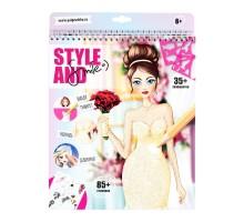 Блокнот дизайнера Style and Smile Свадебный 23*27см