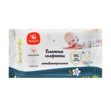 Салфетки влажные Baby Go антибактериальные 15шт