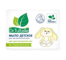 Мыло DR.TUTTELLE для чувствительной кожи 90г