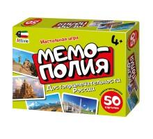 Игра Attivio Мемополия Достопримечательности России
