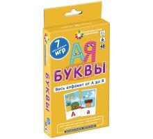 Карточки Айрис ПРЕСС Дошкольное обучение 6 Буквы Весь алфавит от А до Я
