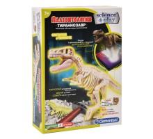 Набор археологический Clementoni Скелет тираннозавра