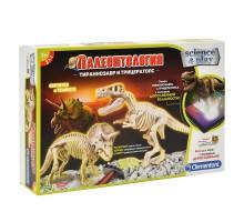 Набор археологический Clementoni Скелеты тираннозавра и трицератопса