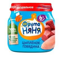 Пюре ФрутоНяня цыпленок-говядина 80г с 6месяцев