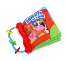 Книжка мягкая Baby Go