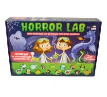 Набор для экспериментов Attivio Horror lab
