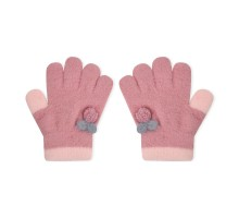 Перчатки Baby Gо розовые