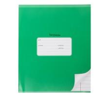 Тетрадь школьная Мировые тетради А5 Линия 12л Зеленый