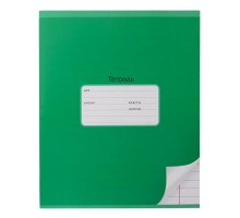 Тетрадь школьная Мировые тетради А5 Линия 18л Зеленый