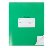 Тетрадь школьная Мировые тетради А5 Клетка 24л Зеленый