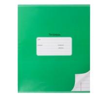 Тетрадь школьная Мировые тетради А5 Линия 24л Зеленый