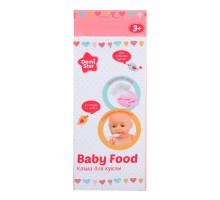 Набор Demi Star Кормление куклы 12 пакетиков