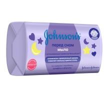 Мыло Johnson's Перед сном 100г