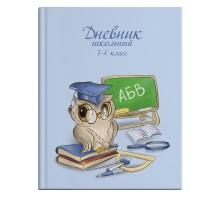 Дневник школьный Феникс + Умная сова 1-4класс А5 48л