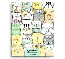 Дневник школьный Феникс + Рисованные котята 1-4класс А5 48л