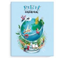 Дневник школьный Феникс + Наша планета А5 48л