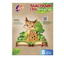 Пластилин Луч Zoo 8цветов*15г
