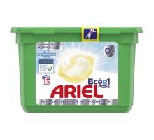 Капсулы для стрирки Ariel гелевые для чувствительной кожи В1 13шт