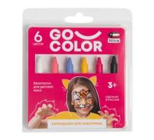 Аквагрим Attivio карандаши 6цветов