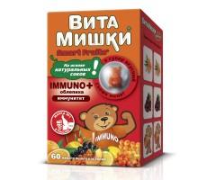 Комплекс витаминов ВитаМишки Immuno+ облепиха жевательные пастилки 60шт
