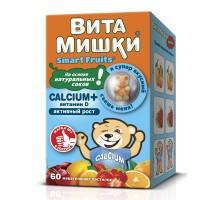 Комплекс витаминов ВитаМишки Calcium+ витамин D жевательные пастилки 60шт