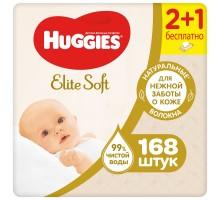 Салфетки влажные Huggies Elite Soft 168шт